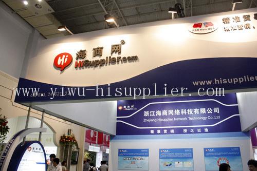 义乌外贸网站推广
