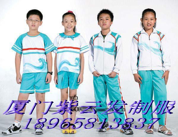 漳州小学校服