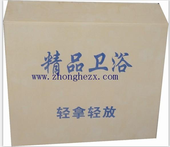 精品卫浴包装箱