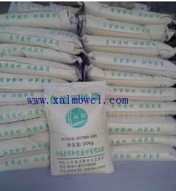 西安砂浆供应厂家