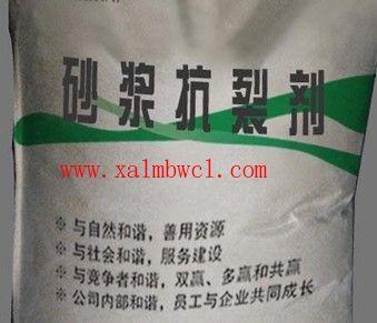 西安干粉砂浆厂家