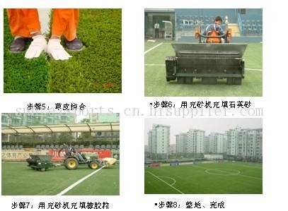 50MM  PE  S形  足球场用人造草坪