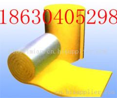 山东淄博铝箔贴面玻璃棉憎水玻璃棉生产厂家电话18630405298王经理