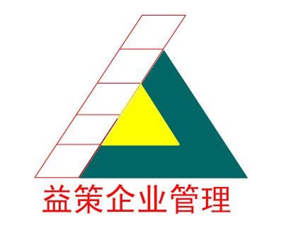 苏州跨统筹地区转移职工社会保险关系