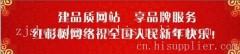 新昌網站推廣