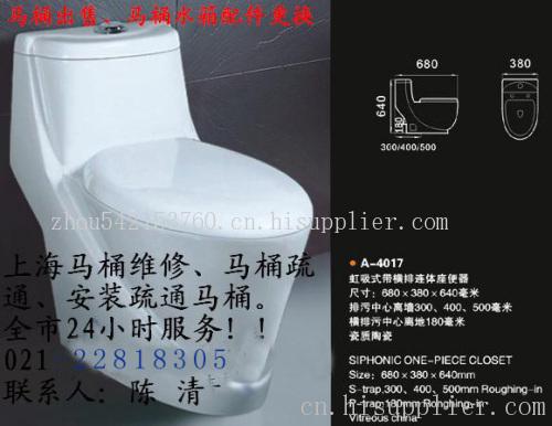 上海杨浦区恒洁马桶进水阀维修