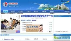 深圳市宝安区外贸推广网站建设优化