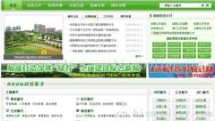 深圳市光明新区外贸推广网站建设优化