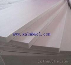 西安擠塑板廠家聯系方式