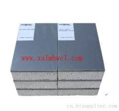 西安龍馬保溫材料有限公司