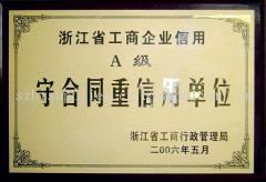 深圳*好的外贸推广公司