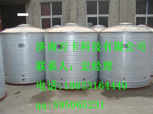 集热器、不锈钢保温水箱