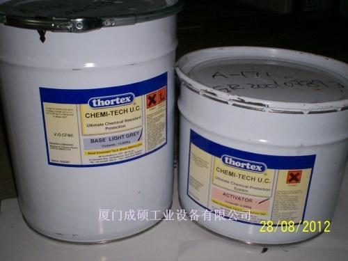 Chemi-Tech UC (防腐UC)