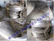 叶轮腐蚀修复、耐磨陶瓷防护
