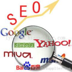 襄阳网站优化宣传公司-海商网,商业服务