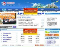 广东省深圳市宝安区服务*好的外贸推广
