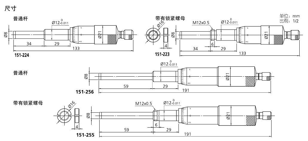 mr 图5-19典型微分电路