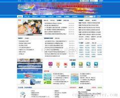深圳市罗湖区服务*好的外贸推广