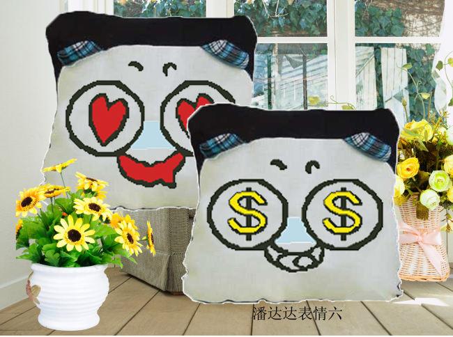 义乌十字绣抱枕熊猫潘达达表情枕