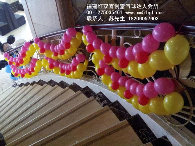 婚房楼梯布置效果图气球彩带
