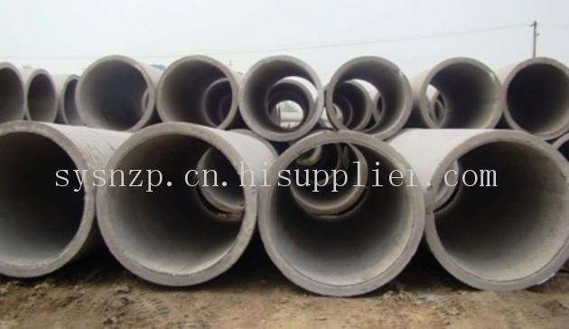 西安经济开发区水泥制管