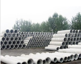 西安市三环内的水泥制管厂