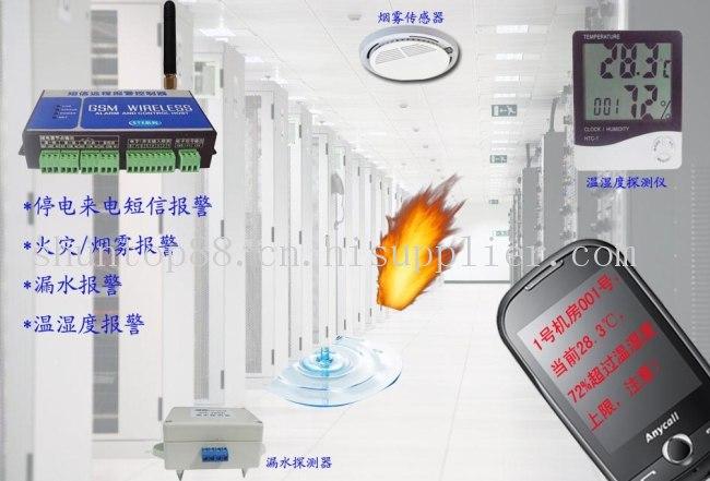 制冷和温控设备 机房温湿度监测系统|温度报警器