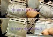 减速机壳体裂缝修补、齿轮箱裂缝修复