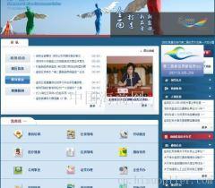 中国深圳市盐田区服务*好的外贸推广