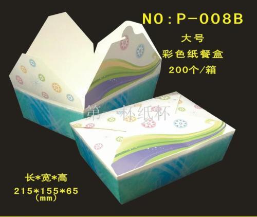 纸餐盒蛋糕点心盒便当盒纸饭盒