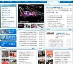 中国深圳市坪山新区服务*好的外贸推广