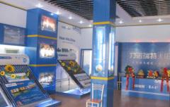济南市天桥区江昊太阳能销售处