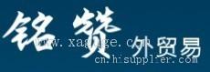 外贸易 专业外贸推广品牌
