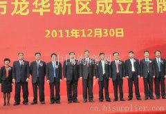 中国深圳市龙华新区推广效果*好的外贸平台