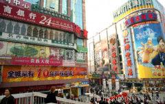 中国深圳市罗湖区*专业的外贸推广