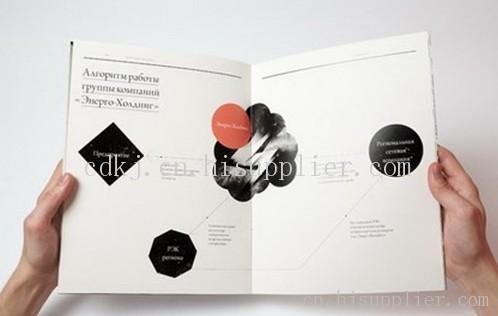 宣传册设计制作