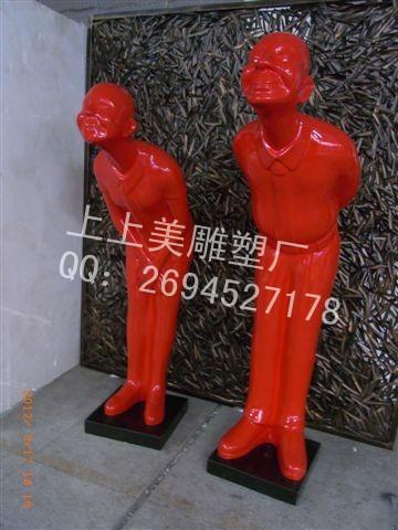 抽象玻璃钢人物雕塑酒店迎宾摆件