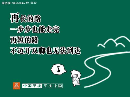 重庆最优质公司展板设计-海商网
