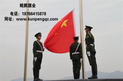 运动会旗帜服务提供|任业磊