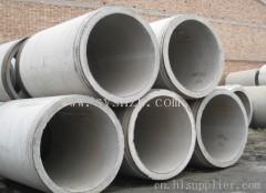 西安抗渗排水管厂家