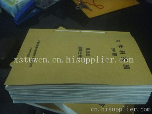 鄭州圖文快印店