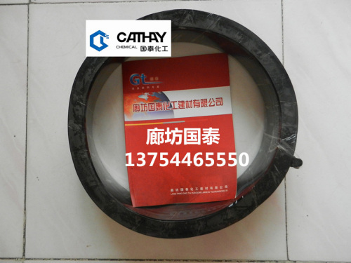 廊泰牌-gt-036三元乙丙橡膠墊片