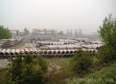 西安北郊水泥制品