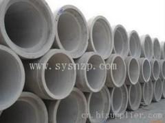 西安企口水泥排水管单元