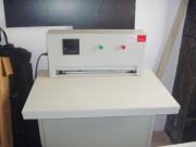 硬精裝壓槽機