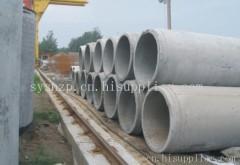 西安排水砼管
