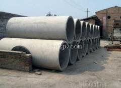 西安排污水砼管