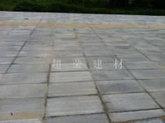 水磨石地板磚廠家