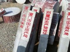 乐动体育直播平台水泥制品厂家