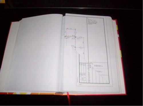 圖紙裝訂 (2)